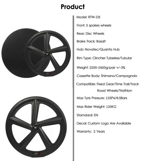 carbon triathlon wheels